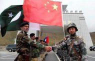चीनी नागरिकों के लिए वीजा नियम कड़े करेगा पाकिस्तान, एक्टेंशन भी नहीं देगा