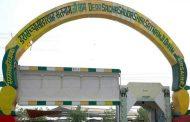 राम रहीम के कंकाल कांड का बड़ा खुलासा