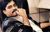 24 साल बाद मुंबई धमाकों को दोहराने की साजिश रच रहा दाऊद इब्राहिम