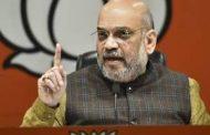 बीजेपी अध्यक्ष अमित शाह ने गांधीनगर से दाखिल किया नामांकन