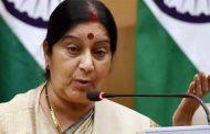 क्षेत्रीय सुरक्षा ढांचे के लिये भारत और आसियान कर रहे हैं काम: सुषमा