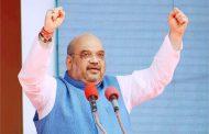 पुडुचेरी की कांग्रेस सरकार है सबसे भ्रष्ट: अमित शाह