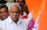 पुलिस हिरासत में येदियुरप्पा समेत कई नेता