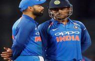 धोनी का कमाल, 'वाइड' गेंद पर भारत को दिलाया विकेट