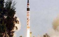 राजस्थान के पाली में स्थापित होगा मिसाइल बेस