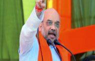 BJP अध्यक्ष अमित शाह लखनऊ से अमेठी रैली के लिए रवाना
