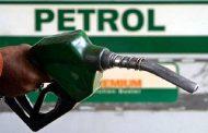 गुजरात में पैट्रोल-डीजल हुआ सस्ता