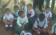 शामली: शुगर मिल में गैस रिसाव,300 से ज्यादा बच्चों की हालत बिगड़ी